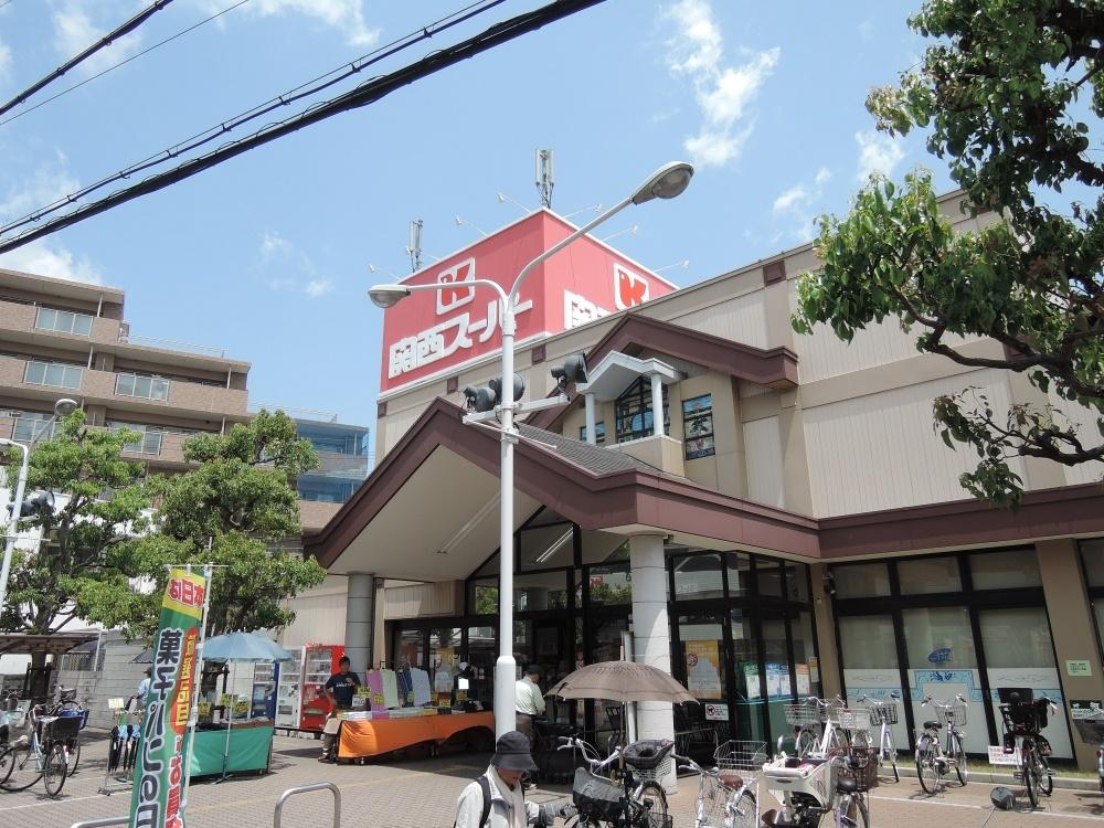 関西スーパー 稲野店の画像