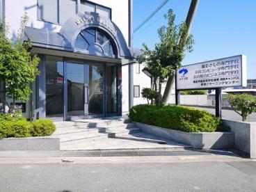奈良総合ビジネス専門学校の画像4