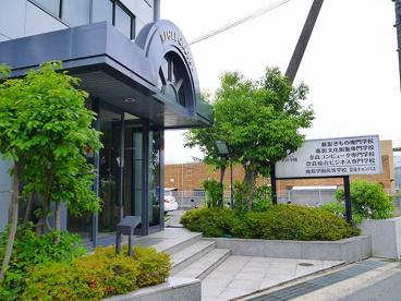 鹿島学園高等学校奈良キャンパスの画像2
