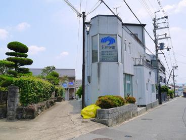 鹿島学園高等学校奈良キャンパスの画像5
