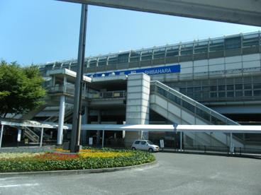 柴原阪大前駅・大阪高速鉄道/大阪モノレール線の画像1