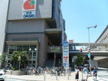 阪急オアシス 豊中駅前店の画像1
