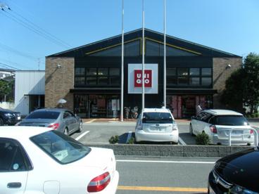 UNIQLO 豊中南桜塚店の画像1