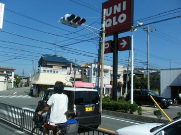 UNIQLO 豊中南桜塚店の画像2