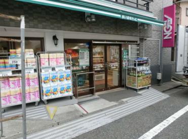 まいばすけっと小竹向原駅北店の画像1
