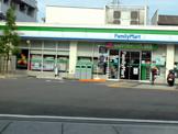 ファミリーマート立花東店