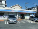 ローソン 桜塚店