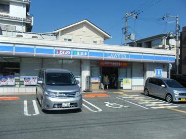 ローソン 桜塚店の画像1