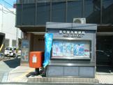 豊中蛍池郵便局