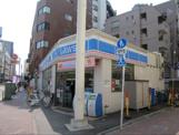 ローソン豊玉北5丁目店