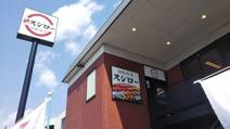 スシロー倉敷店