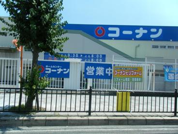 コーナン 中環蛍池店の画像1