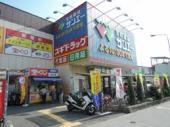 スーパーサンエー 平野店の画像1