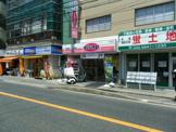 オリジン弁当 蛍池店