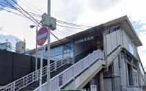 JR関西本線「加美」駅