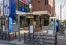 大阪メトロ谷町線「喜連瓜破」駅