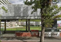 大阪メトロ谷町線「長原」駅
