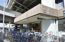 大阪メトロ谷町線「駒川中野」駅