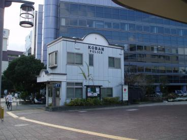 岡町駅前交番の画像1