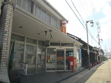 大阪平野本町郵便局の画像1