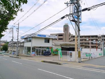 奈良マツダ帝塚山店の画像3