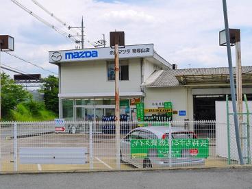 奈良マツダ帝塚山店の画像5