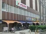 イズミヤ平野店の画像1