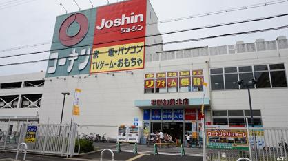 コーナン平野加美北店・ジョーシン平野加美店の画像1