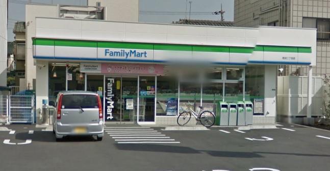 ファミリーマートよこた加賀皿沼店の画像