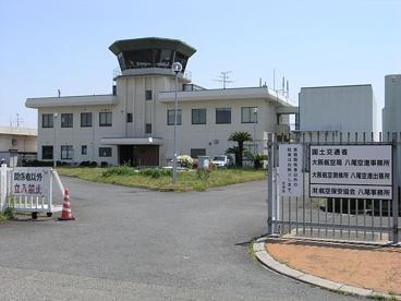 八尾空港の画像1
