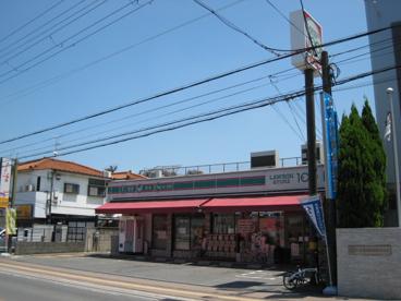 ローソンストア100門真団地店の画像1