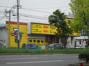 博多金龍倉敷店の画像1