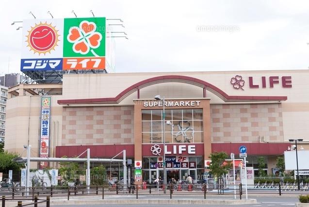 ライフ江北駅前店の画像
