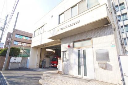 平野消防署喜連出張所の画像1