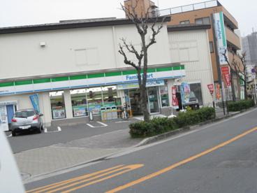 ファミリーマート喜連東四丁目店の画像1