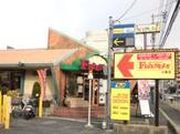 フレンドリー大東店