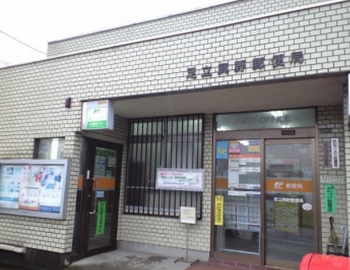 足立興野郵便局の画像