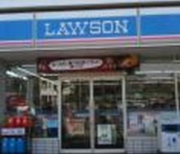 ローソン 西新井大師前店の画像