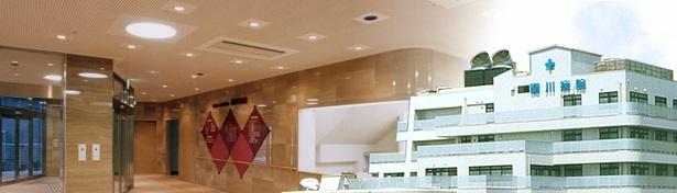 関川病院の画像
