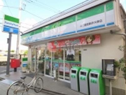 ファミリーマート 田口屋西新井大師店の画像