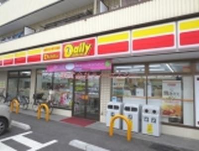 デイリーヤマザキ・足立江北3丁目店の画像