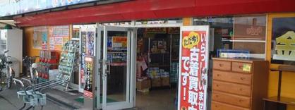スーパーコーエー 鹿浜店  の画像1