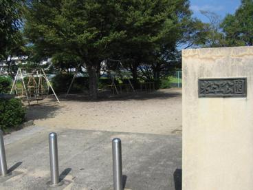 粒江公園の画像1