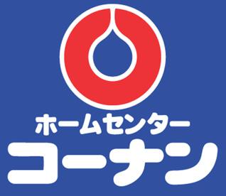 コーナン 都島店の画像1