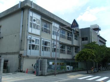 豊中市立 南桜塚小学校の画像1
