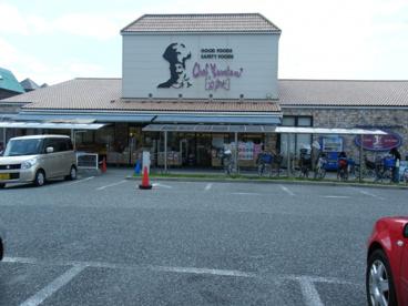 シェフカワカミ桜塚店の画像2