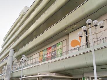 ダイエー千里中央店の画像1