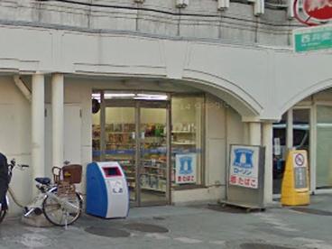ローソン 千里中央店の画像1