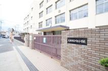 大阪市立 川辺小学校