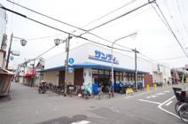 サンディ生野田島店
